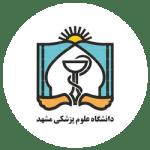 علوم-پزشکی-مشهد-150x150